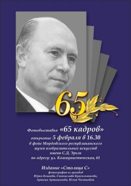 65 ������