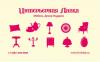 Изготовление корпоративных визиток в Саранске