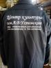 Печать на рабочей одежде