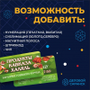 Изготовление визиток на пластике в Саранске