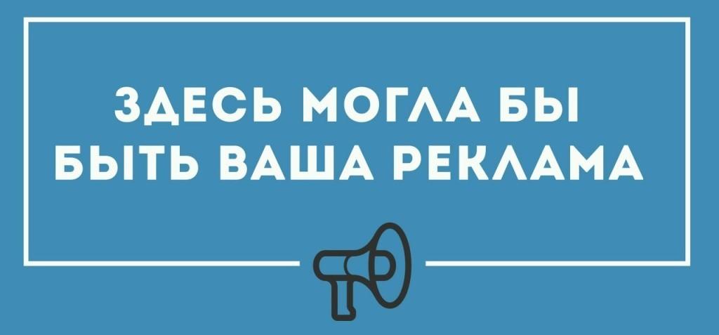 Жители Саранска жалуются мэру на неприглядную рекламу в городе