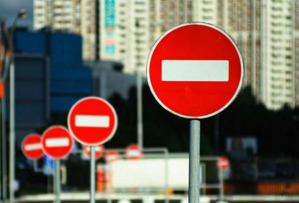 Ограничение движения в Саранске на ноябрьские праздники