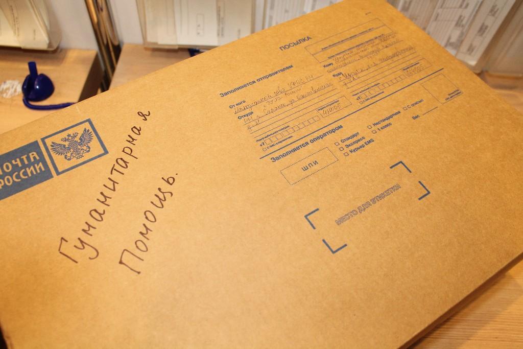 Почта России продолжает доставлять в Иркутск посылки с гуманитарной помощью