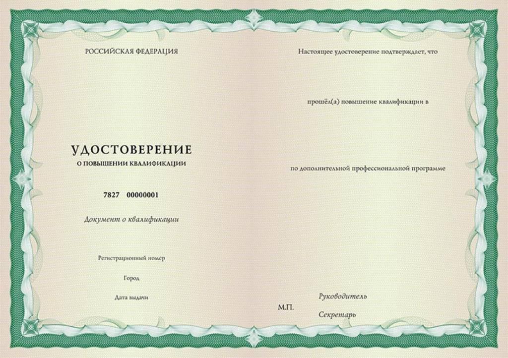 Тел зав кафедрой габдреевой н т 2-310-276, e-mail
