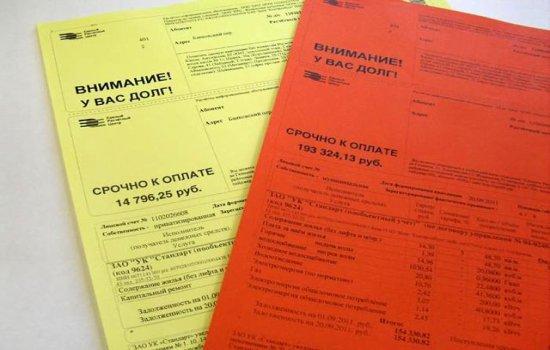 банк хоум кредит взять кредит наличными без справок и поручителей отзывы