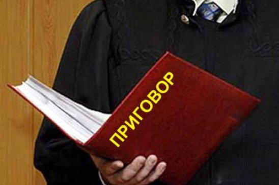 караоке всегда сколько получает начальник отдела в суде